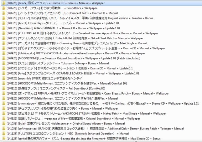 List2014